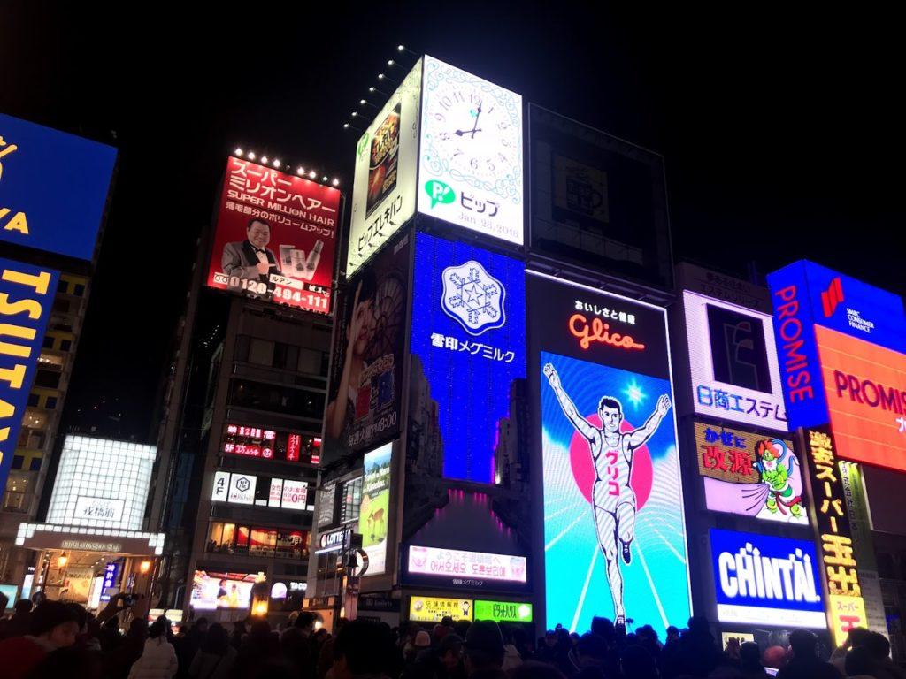 17年在住、大阪市は住みやすいのか?住みにくいのか?