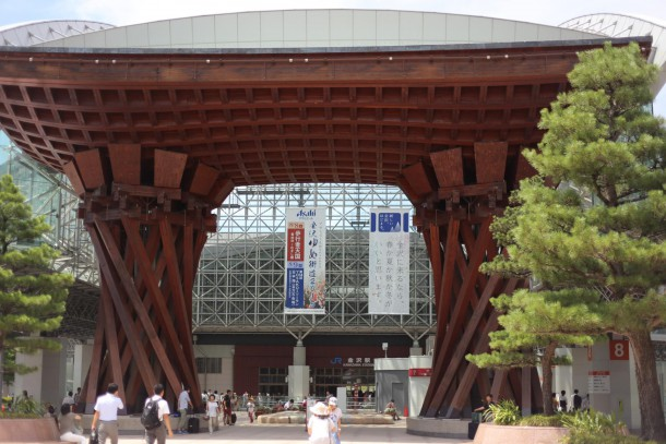 石川県金沢市の住みやすさ、住みにくさについて